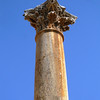 "Column from the Cardo Maximus (Cardo means ""street of columns)."