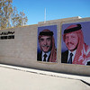 View of the Petra Visitor's Center with tributes to the former King (King Hussein) and present King (King Abdullah II) of Jordan. The people of Jordan love their King and photos can be seen throughout the country on billboards, buildings, in shops, homes and restaurants.