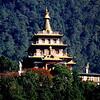 Punakha, Bhutan.