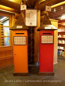 Arctic Circle and Santa Claus land: Post office