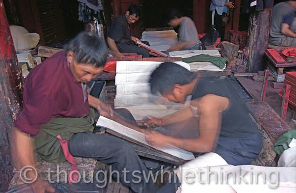 Tibet 2006 Derge Gongchen Monastery & Parkhang printing texts Aug 7