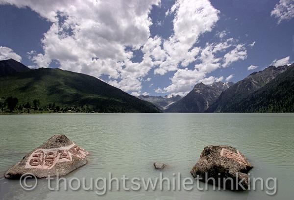 Tibet 2006 Derge to Ganze Yilhun Lhatso Lake Aug 8