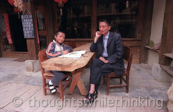 Tibet 2006 Zhongdian July 29