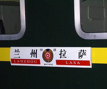 Signage on railroad car.