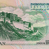 The empty Potala is imprisoned on China's 50 Yuan bill.