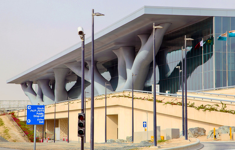 Qatar National Convention Center