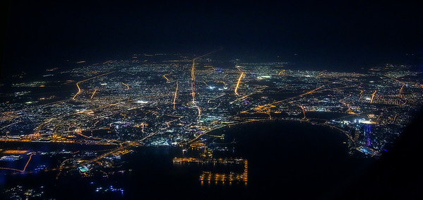 After 14 hours in the air, we reach Doha, Qatar