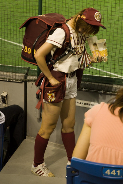 The fine Japanese beer is plentiful and served by young women dressed as beer cheerleaders.