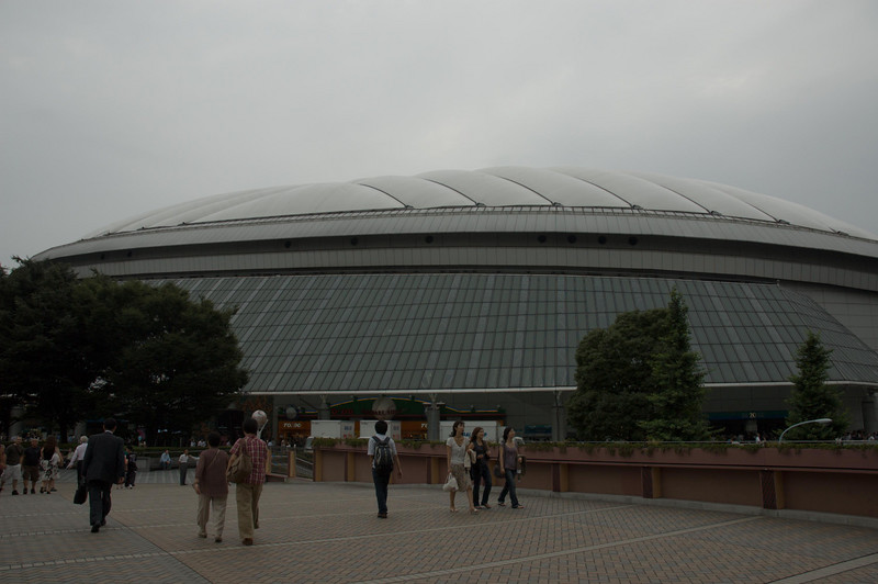 The Tokyo Dome aka The Big Egg