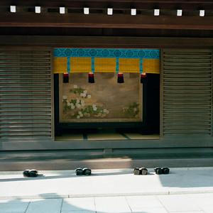Tokyo 1984/85