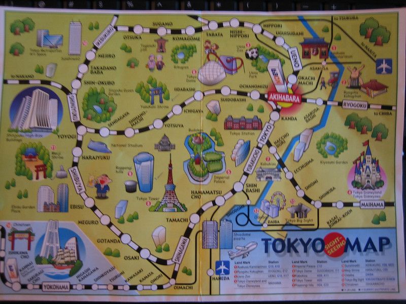 This is how we got around most of the time.  We stayed near Meguro station (Located on the lower left quarter of the map)