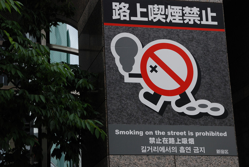 I thought Lale would like the no-smoking sign.  I was right.