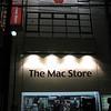 Mac Store?