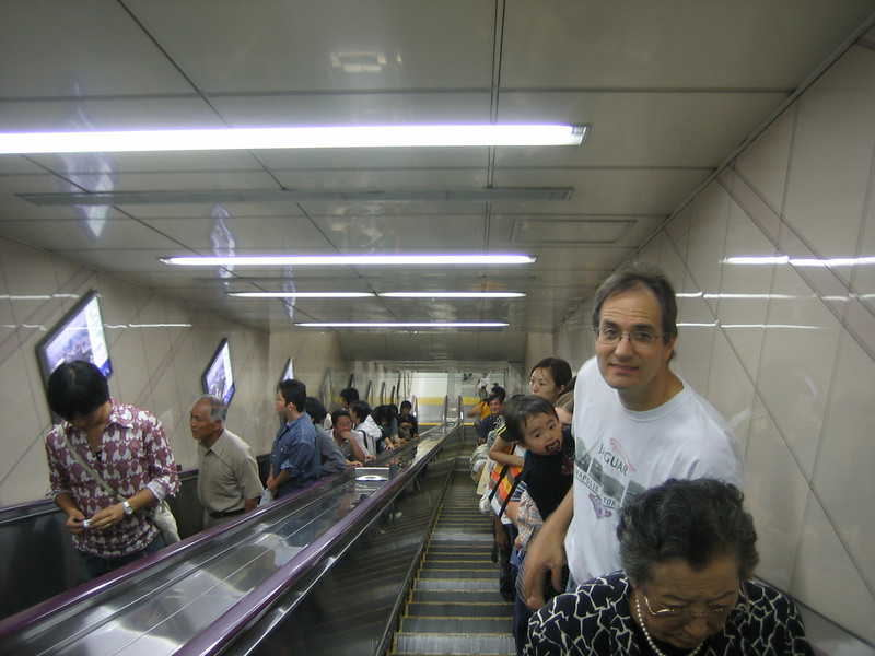 The Long Escalator