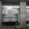 Akihabara Subway