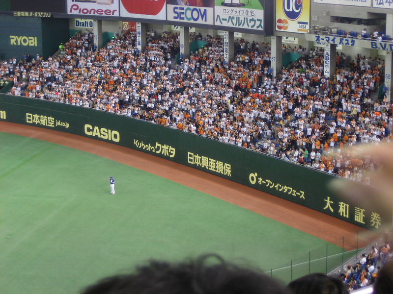 Coordinated Outfield