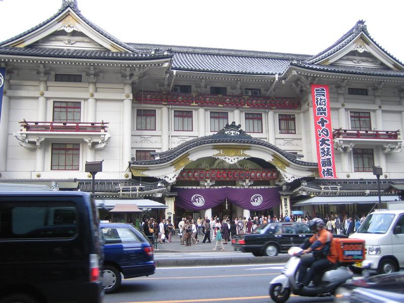 Outside the Kabuki Theater