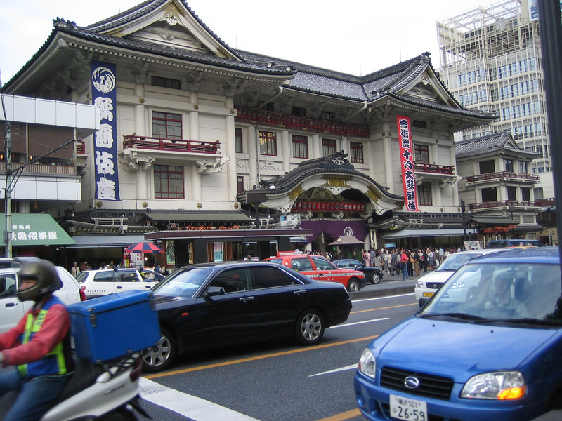 Outside the Kabuki Theater