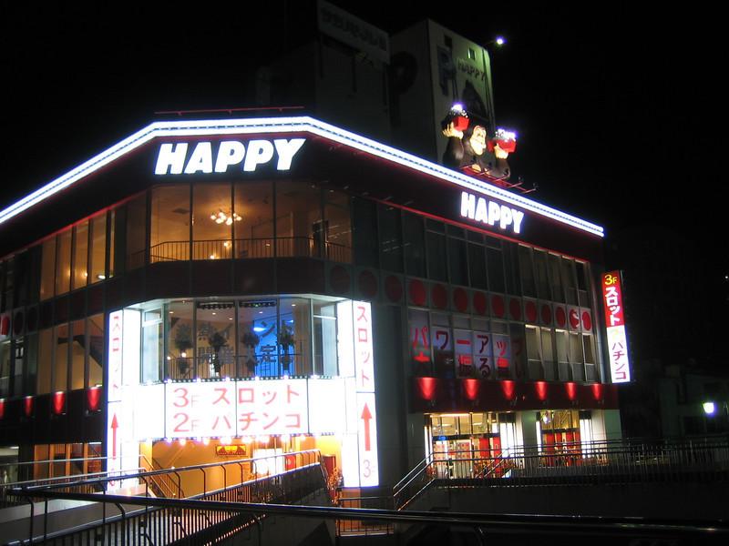Donkey Kong Parlor