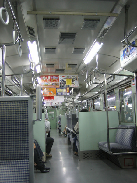 The train from Fujisawa to Tokyo