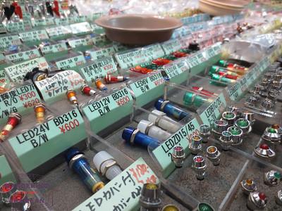 Exploring Akihabara's Arcades