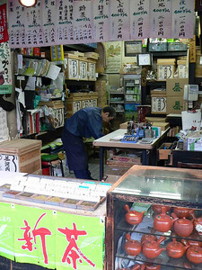 A Japanese tea shop near the fish market. There are alot of places to shop and eat nearby as the fish market workers support the area heavily.