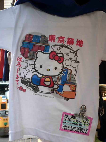 She's EVERYWHERE I tell you! Hello Kitty even works the fish market!