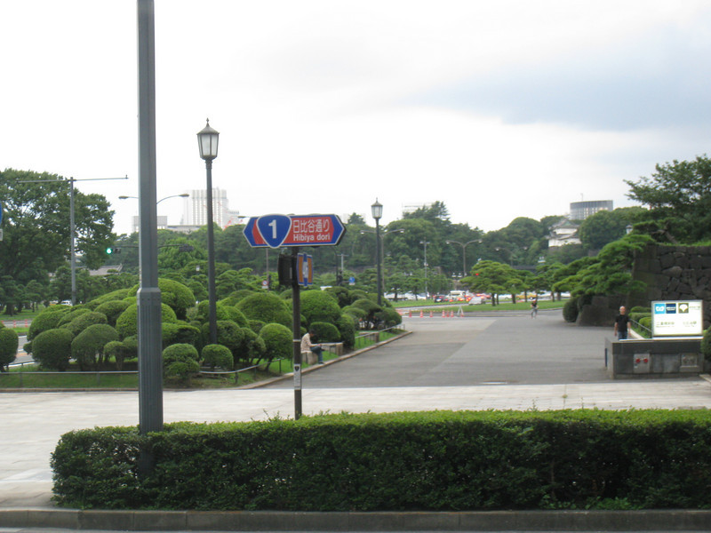 The garden at the Imperial Palace.