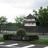 The edge of the Imperial Palace.