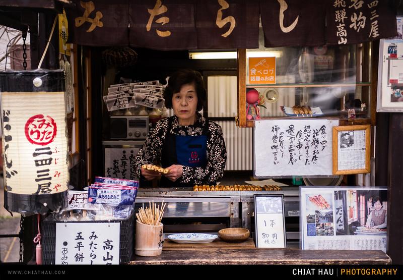 Travel Photography by Chiat Hau Photography(Hida Takayama)
