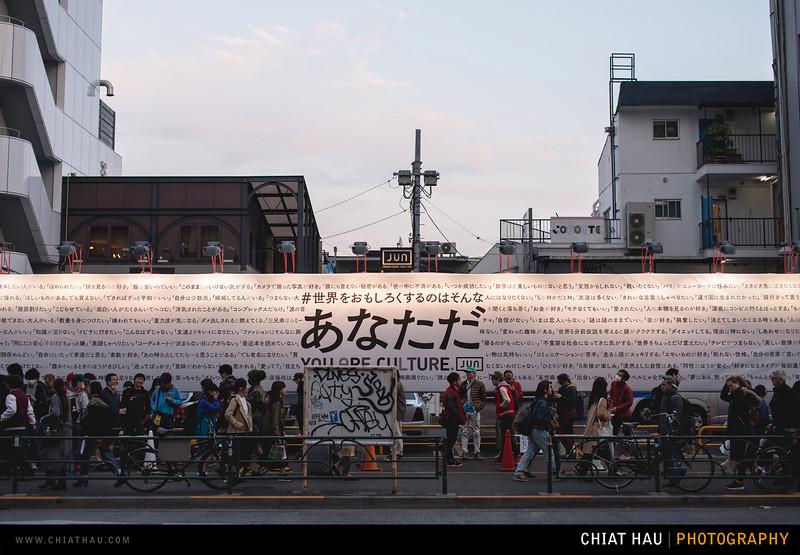 Shinjuku - Tokyo Street Photography by Chiat Hau Photography(Shinjuku - Tokyo : On The Street)