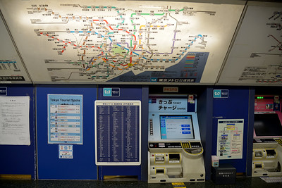 "Tokyo subway metro can be overwhelming to newcomers. Tokyo (東京 Tōkyō) ""Eastern Capital"" is one of the 47 prefectures of Japan. Tokyo is the capital of Japan, the center of the Greater Tokyo Area, and the largest metropolitan area in the world. It is the seat of the Japanese government and the Imperial Palace, and the home of the Japanese Imperial Family. Tokyo is in the Kantō region on the southeastern side of the main island Honshu and includes the Izu Islands and Ogasawara Islands. Tokyo was originally a small fishing village named Edo  which means ""estuary""."