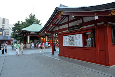 """Asakusa shrine at Taito, Tokyo, Japan.  Tokyo (東京 Tōkyō) """"Eastern Capital"""" is one of the 47 prefectures of Japan. Tokyo is the capital of Japan, the center of the Greater Tokyo Area, and the largest metropolitan area in the world. It is the seat of the Japanese government and the Imperial Palace, and the home of the Japanese Imperial Family. Tokyo is in the Kantō region on the southeastern side of the main island Honshu and includes the Izu Islands and Ogasawara Islands. Tokyo was originally a small fishing village named Edo  which means """"estuary""""."""