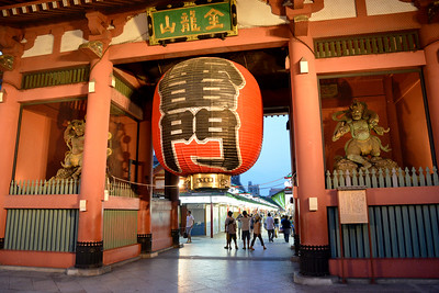 """Entrance to Asakusa shrine at Taito, Tokyo 111-0032, Japan. Tokyo (東京 Tōkyō) """"Eastern Capital"""" is one of the 47 prefectures of Japan. Tokyo is the capital of Japan, the center of the Greater Tokyo Area, and the largest metropolitan area in the world. It is the seat of the Japanese government and the Imperial Palace, and the home of the Japanese Imperial Family. Tokyo is in the Kantō region on the southeastern side of the main island Honshu and includes the Izu Islands and Ogasawara Islands. Tokyo was originally a small fishing village named Edo  which means """"estuary""""."""