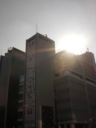 Tokyo, Japan - Nov 28, 2009