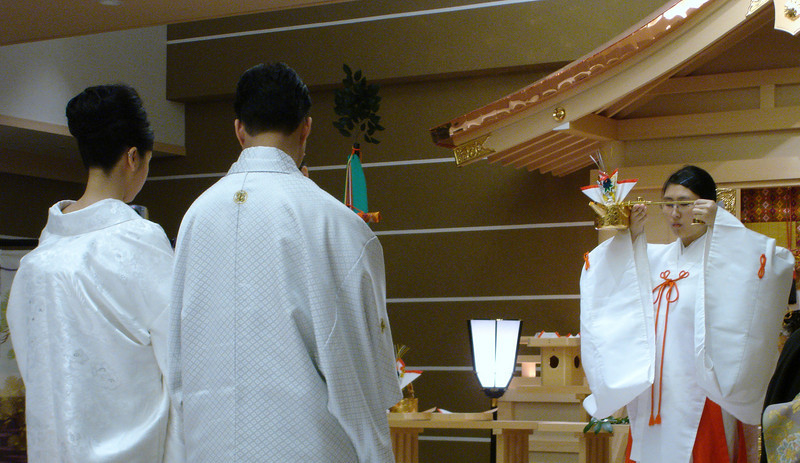 Japanese wedding ceremony