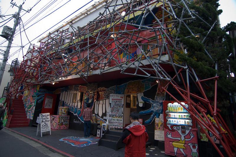 Kickass okonomiyaki joint in Harajuku