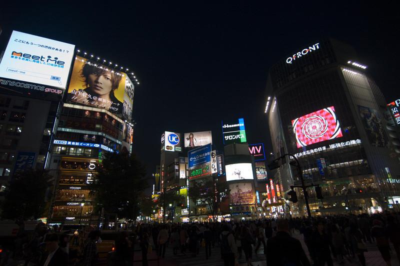 Lovely Tokyo