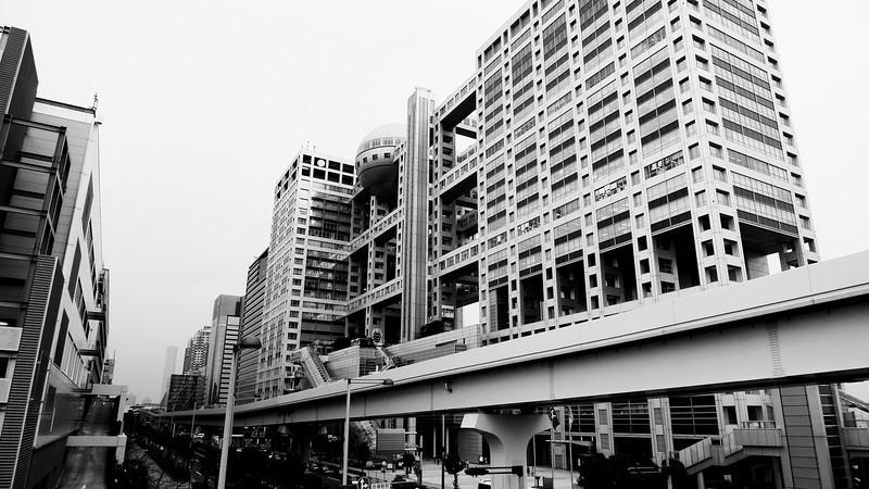 Fuji building Tokyo, Japan
