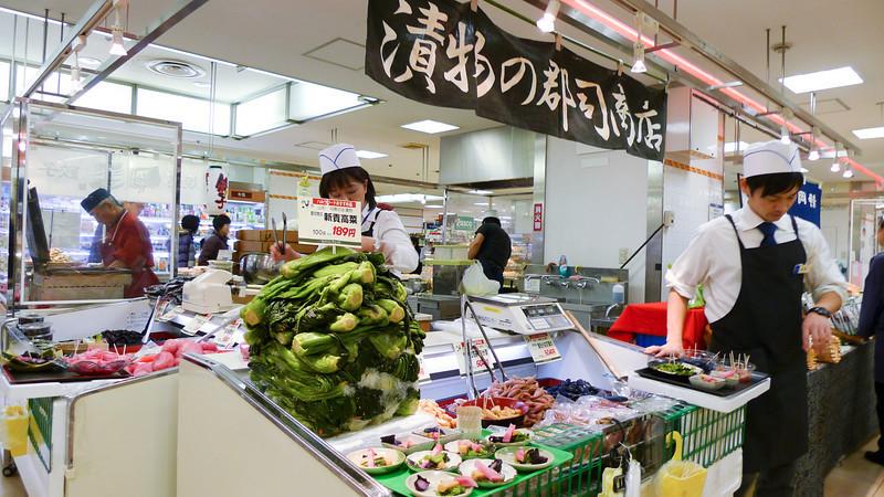 Tokyo Food market