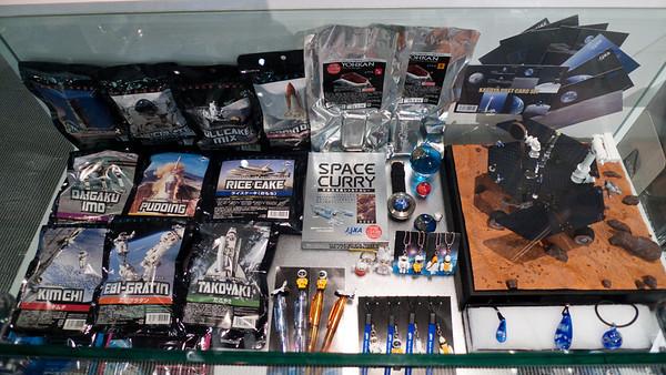 JAXA Store (Japanese Aerospace Exploration Agency)   Space food!