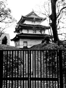 Imperial Palace Tokyo, Japan