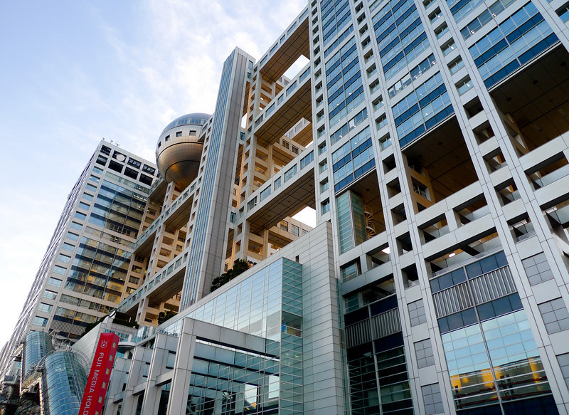 "Fuji Building Tokyo, Japan <a href=""http://en.wikipedia.org/wiki/Fuji_Television"">http://en.wikipedia.org/wiki/Fuji_Television</a>"