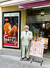 Colonel Sanders is alive and well in Tokyo!