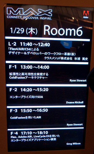 MAX Japan 2009 - My session room