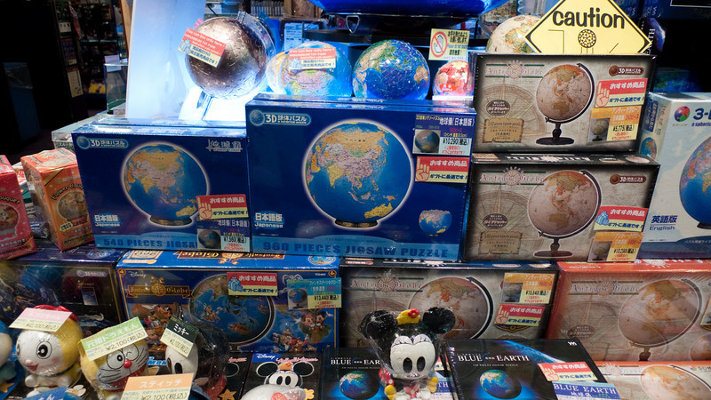 Toy store in Ginza - the globe is different...hmm...