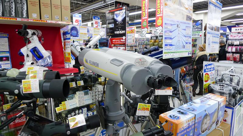 Bic Camera Store - Gigantic binoculars!