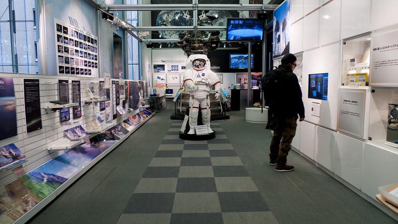 JAXA Store (Japanese Aerospace Exploration Agency)
