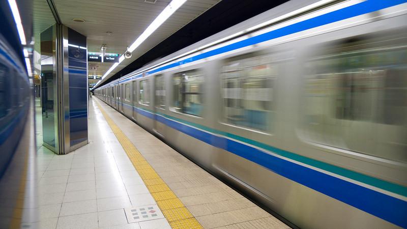 Subway arriving in Tokyo, Japan