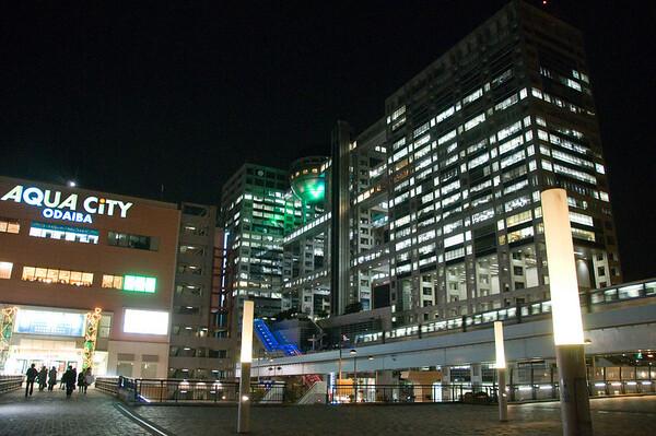 Aqua City and Fuji Building, Tokyo, Japan